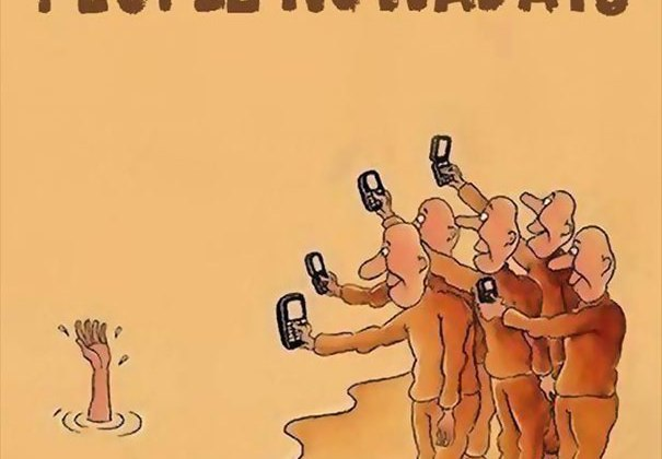 Smartphone addiction!