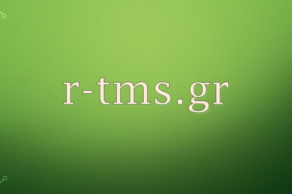 Βέλτιστη εφαρμογή του rTMS για την κατάθλιψη