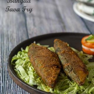 Bangda Tava Fry