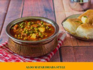 Dhaba Style Aloo Matar recipe| Aloo Matar recipe
