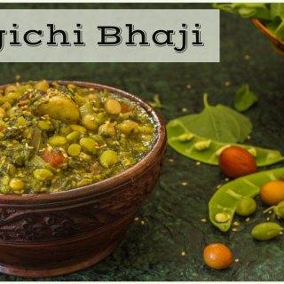 Bhogichi Bhaji