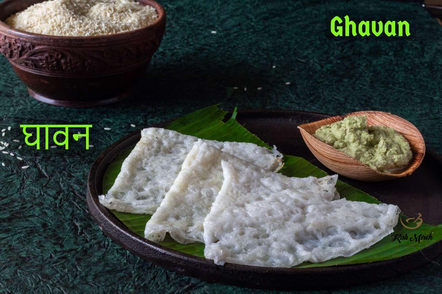 Ghavan