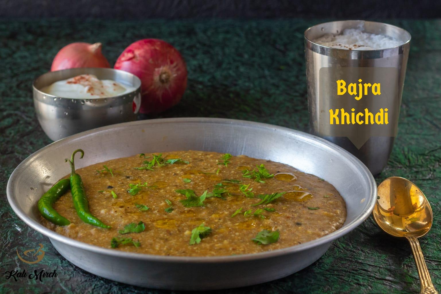 Bajra Khichdi-How to make Bajra Khichdi