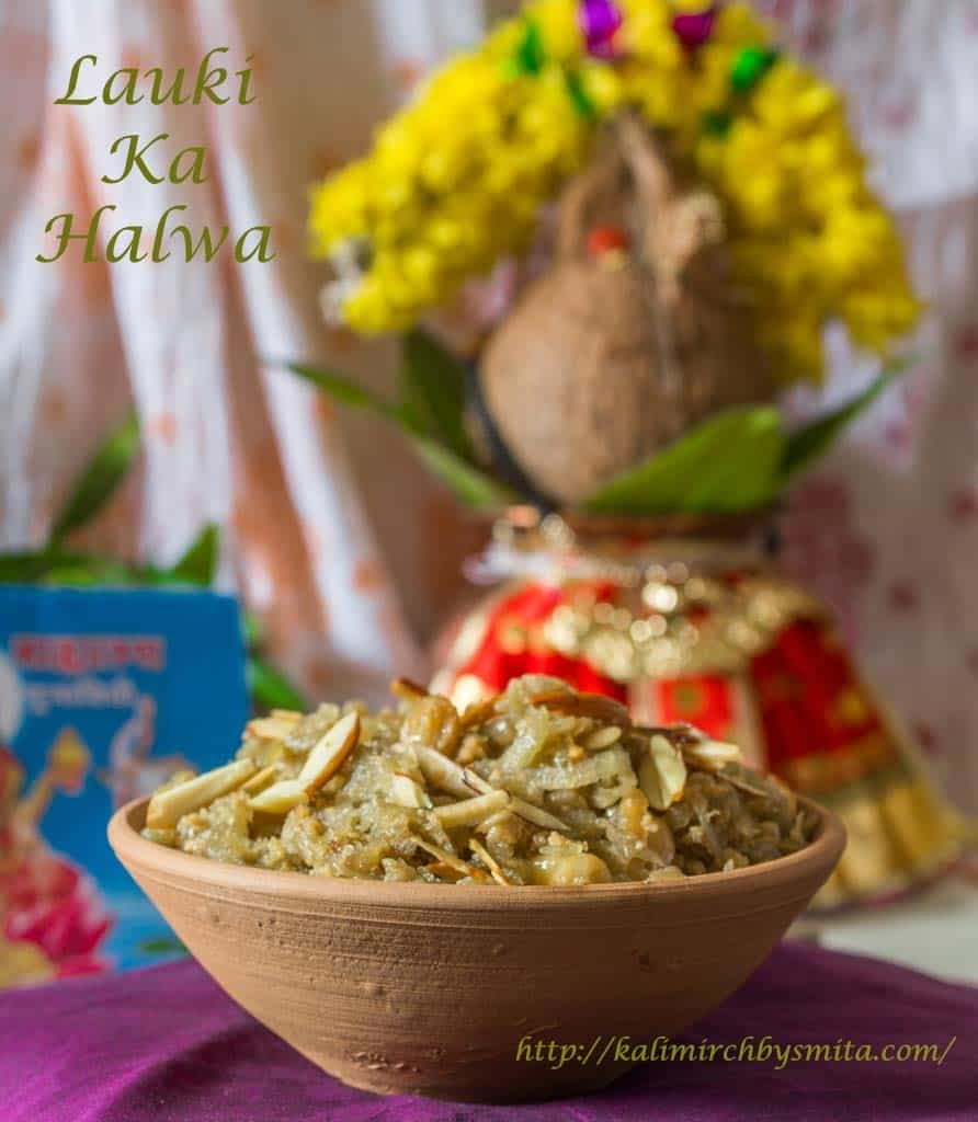 Ram Navami recipes