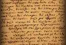 ΦΙΛΙΚΗ ΕΤΑΙΡΕΙΑ ΣΦΡΑΓΙΣ ΕΛΕΥΘΕΡΙΑΣ Α1821Κ