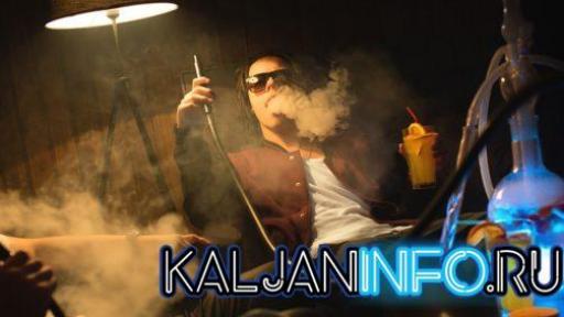 со скольки лет можно курить кальян по закону Российской Федерации?