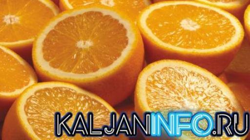 Как выбрать апельсин для кальяна.