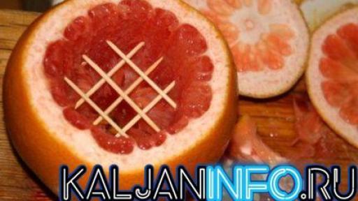 Как сделать чашу для кальяна из грейпфрута.