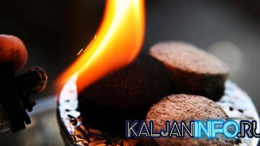 Саморазжигающиеся угли для кальяна.