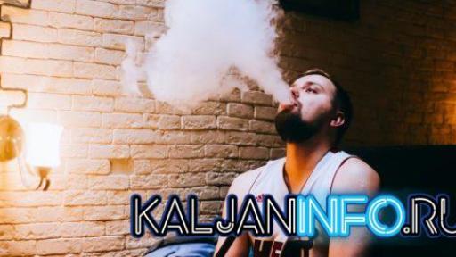 Как правильно забить табак Tangiers?