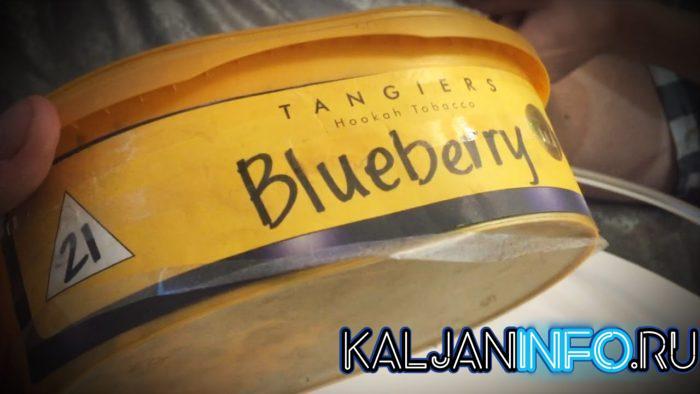 Фасовка и цена на табак Tang 1 кг.