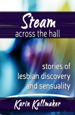 cover steam across the hall collection