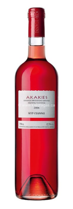 akakies-06