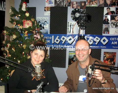 Talking about Greek food at Toronto's CHTO AM1690 radio station with Caterina Papadopoulou