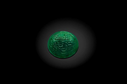 Shah Jahan emerald stone from the Al Thani collection