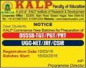 UGC NET Coaching in delhi, DSSSB Coaching In Delhi, CTET Coaching In Delhi, PGT TGT Coaching In Delhi, UGC NET Coaching, DSSSB Coaching, CTET Coaching, PGT TGT Coaching, UGC NET, CTET, PGT TGT, DSSSB Coaching In India.