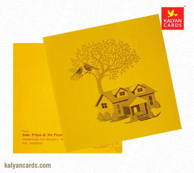 House Warming Ceremony Invitation Cards Red Color