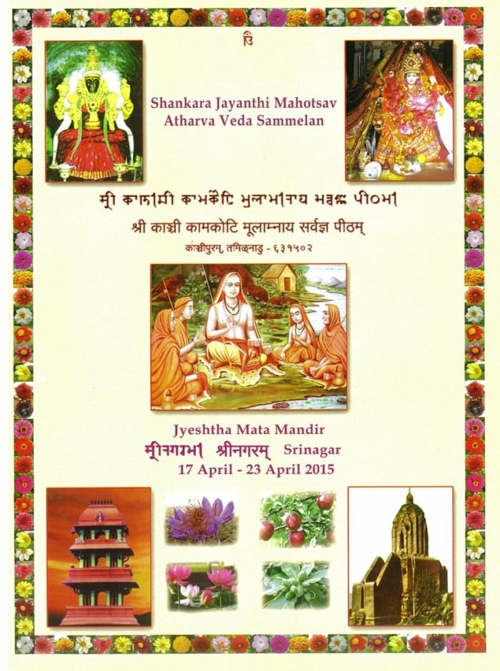 Shankara Jayanti at Kashmir