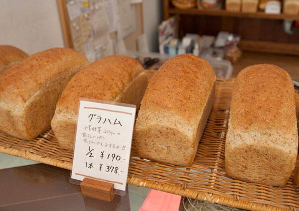 小麦の胚芽が40%入ったグラハム。自然の逞しさを感じるパンです。