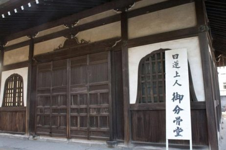 本覚寺の御分骨堂。