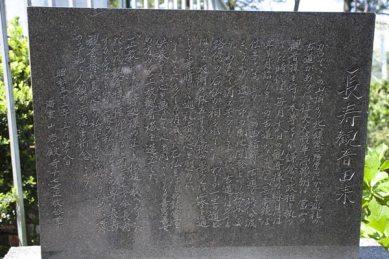 古道を偲ぶ石碑。