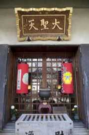 鶴岡八幡宮二の鳥居前を右折して真っすぐ歩けば宝戒寺です。