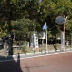 鎌倉十橋のひとつ、勝ノ橋。正面奥は寿福寺、左手は鎌倉駅方面、右手は英勝寺、海蔵寺、化粧坂方面です。