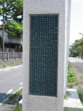 一ノ鳥居。鳥居のたもとには由来を記す石碑が建てられています。