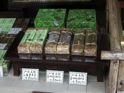 江ノ島、中村屋羊羹店の海苔羊羹。大正時代に中村屋の主が岸壁に貼り付いた海苔をヒントに開発しました。江ノ島ならではお土産を求めるならこれ。