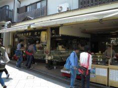 江ノ島表参道の井上総本舗。女夫饅頭や江の島もなかが知られる老舗和菓子店。