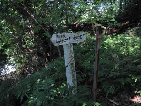 104_神武寺-30