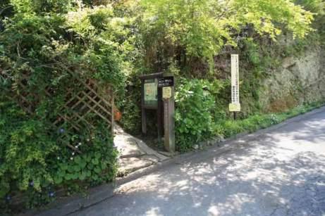細い道を入るとすぐに天園ハイキングコース瑞泉寺口があります。
