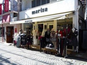 〈衣料・服飾〉merisa
