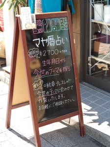 〈服飾・雑貨〉MANA(マナ)