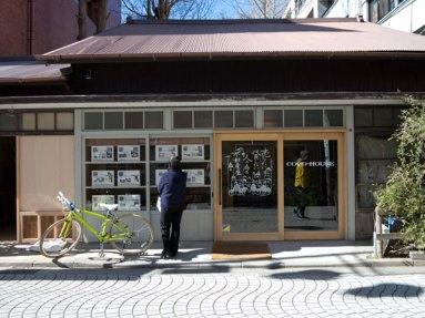 〈不動産〉COCO-HOUSE 御成通り店