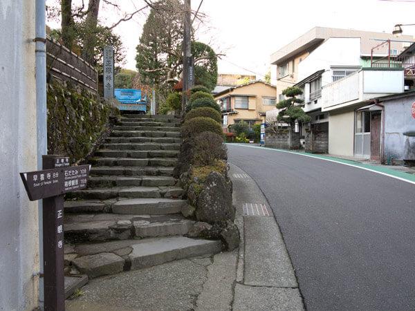 県道を登り始めるとすぐ、曽我兄弟の墓がある正眼寺があります。