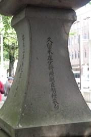 大鳥居側にある燈籠。安永2年(1773年)、筑後国久留米藩第7代藩主、有馬頼徸(よりゆき)により奉納されたもの。