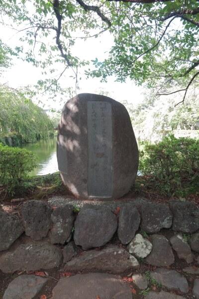 神池右側手前にある「若山牧水歌碑」。