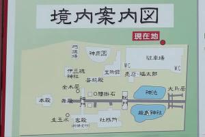 三嶋大社境内案内図。