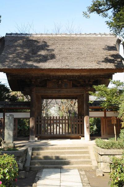 第22番 極楽寺(如意輪観音)
