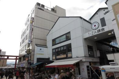 タローズハウスは鎌倉駅から小町通りに入ってすぐのiZA(アイザ)鎌倉、最上階にあります。