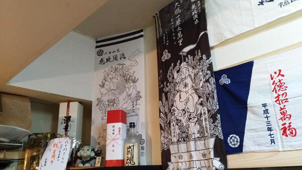 袈裟丸家の店内にあった、博多祇園山笠の手ぬぐい。