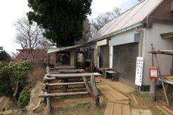 大山阿夫利神社山頂の本社近くにある茶店。この日はしまっていました。【大山阿夫利神社】