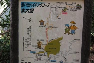 伊豆山、岩戸山ハイキングコースの案内図。