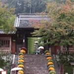 修禅寺。山門。