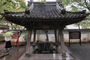 修禅寺。手水舎。