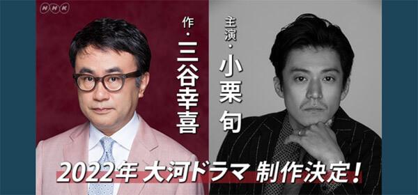 写真:NHK公式HPより
