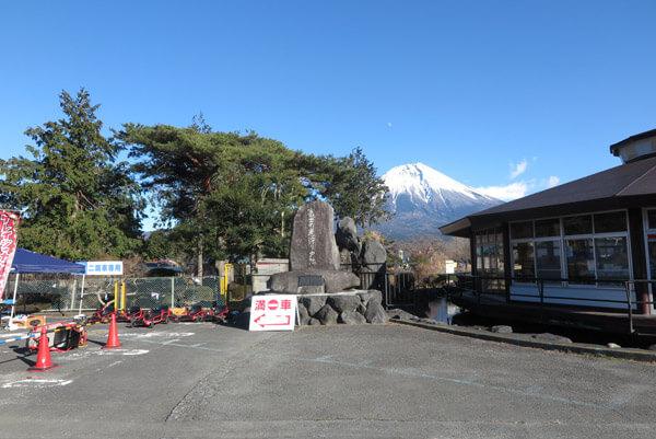 「富士の巻狩り」の石碑。