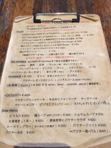 20180906_CorianderCafe_menu1