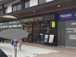 20181012_5crosstiescoffee-entrance1